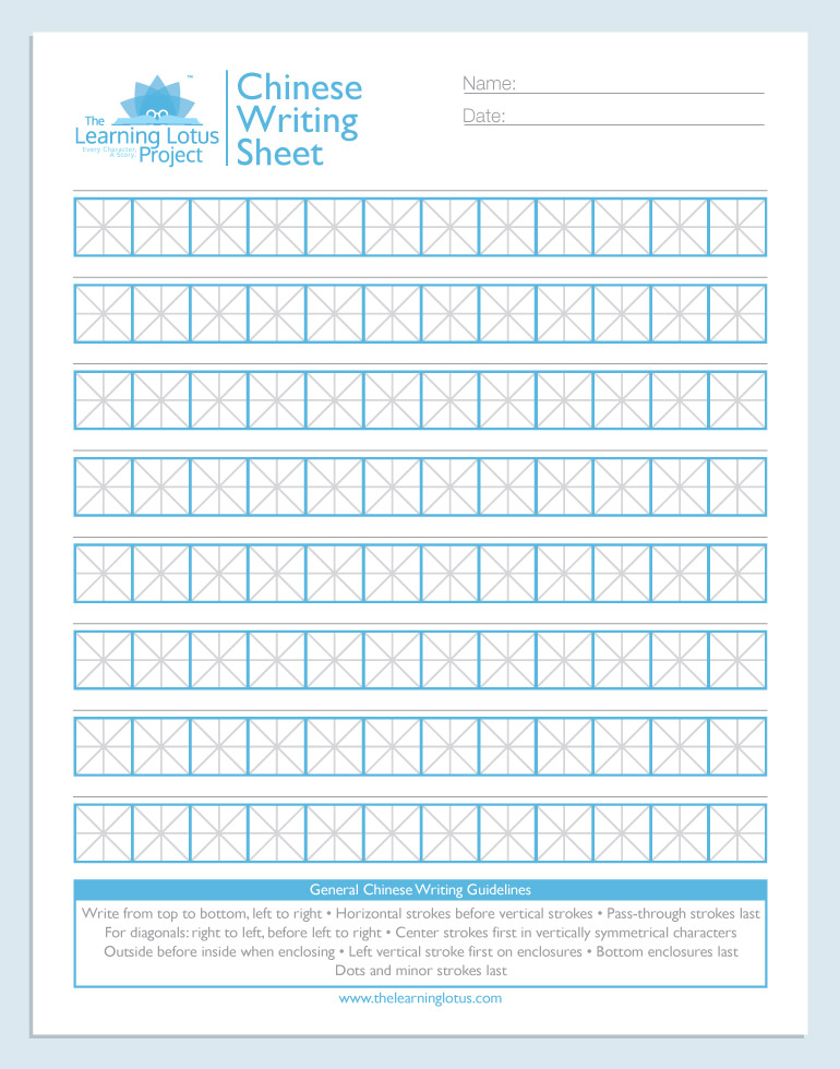 Writing Squares Template