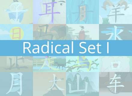 chinese radical set I